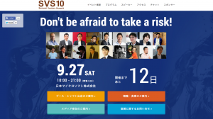 スクリーンショット 2014-09-15 0.10.50